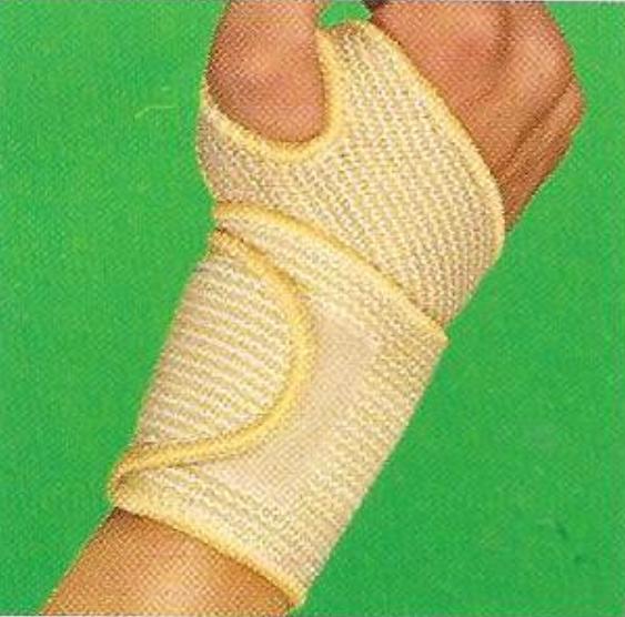 Muñequera Abrazadera elastica smeb-1